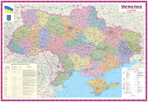 Ukraine Political and Administrative Wall Map - Ukrainian
