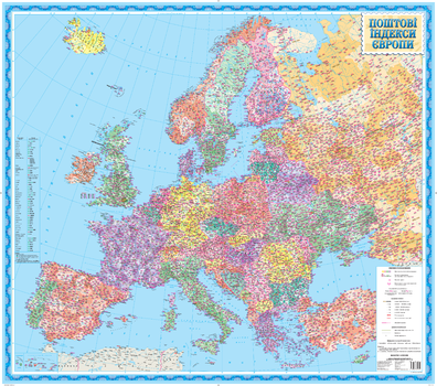 Europe Map of Post Codes - Ukrainian - Extra Large