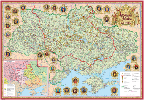 Cossack Ukraine of the 16th - 18th centuries - Ukrainian