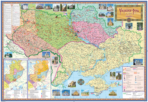 Ukraine-Russia Historical Wall Map X-XIII centuries - Ukrainian
