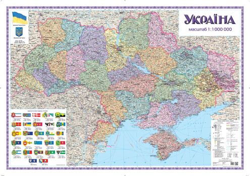 Ukraine Political and Administrative Wall Map - Large - Ukrainian