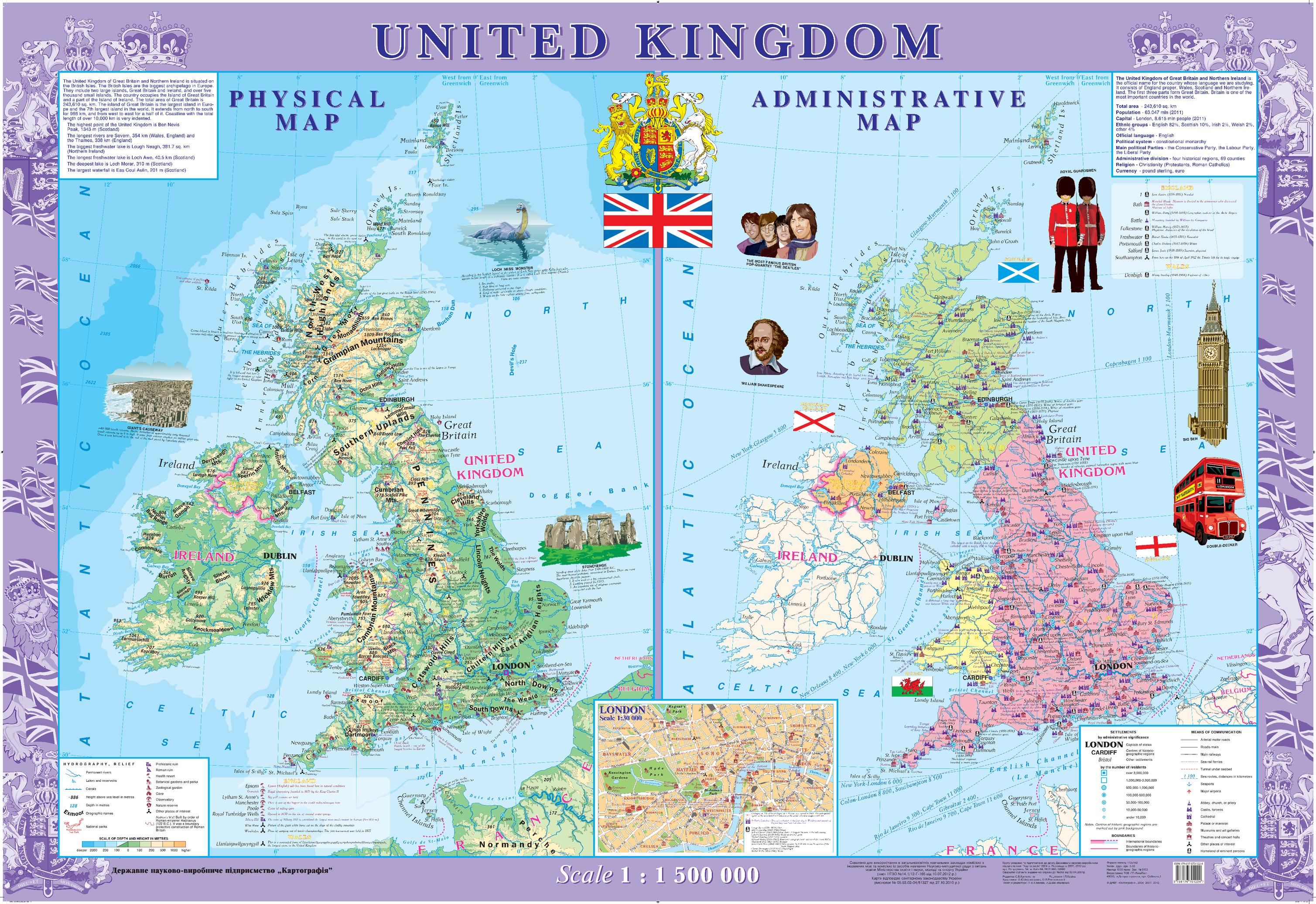 United Kingdom Wall Map Physical And Political Extra Large - Large wall map of uk
