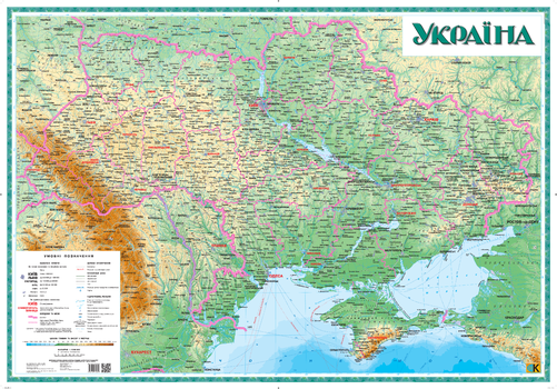 Ukraine Physical Wall Map - Large - Ukrainian