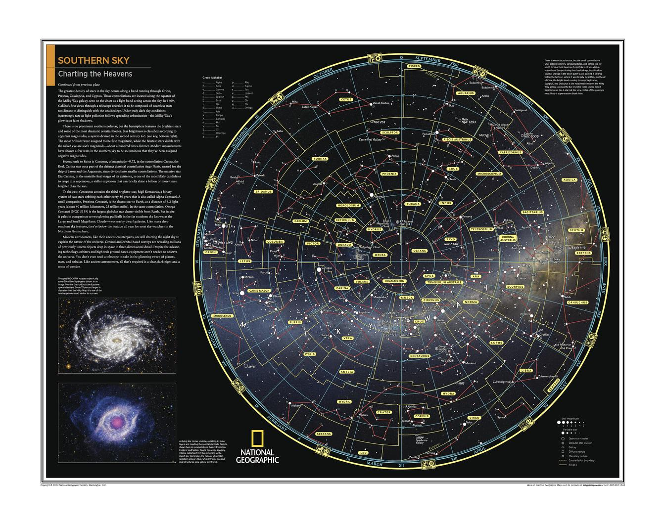 Southern Sky: Charting the Heavens