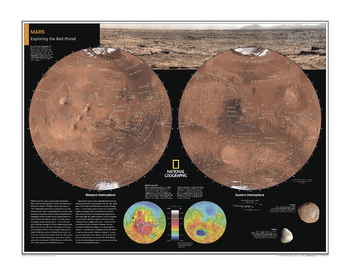 Mars: Exploring the Red Planet
