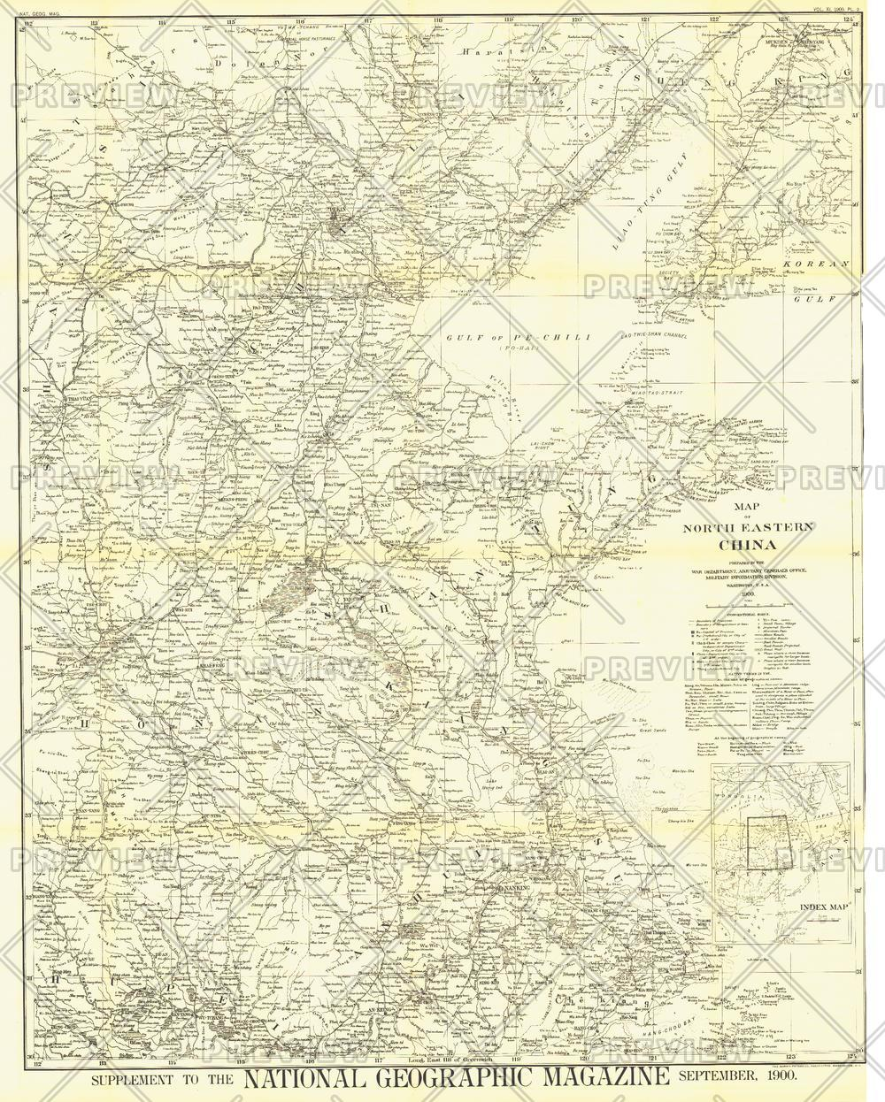Map of North Eastern China - Published 1900