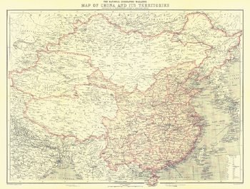China and Its Territories - Published 1912