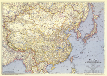 China  -  Published 1945