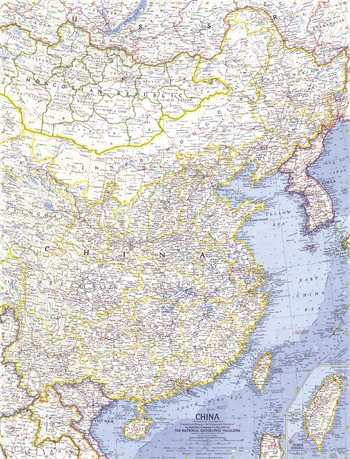 China  -  Published 1964