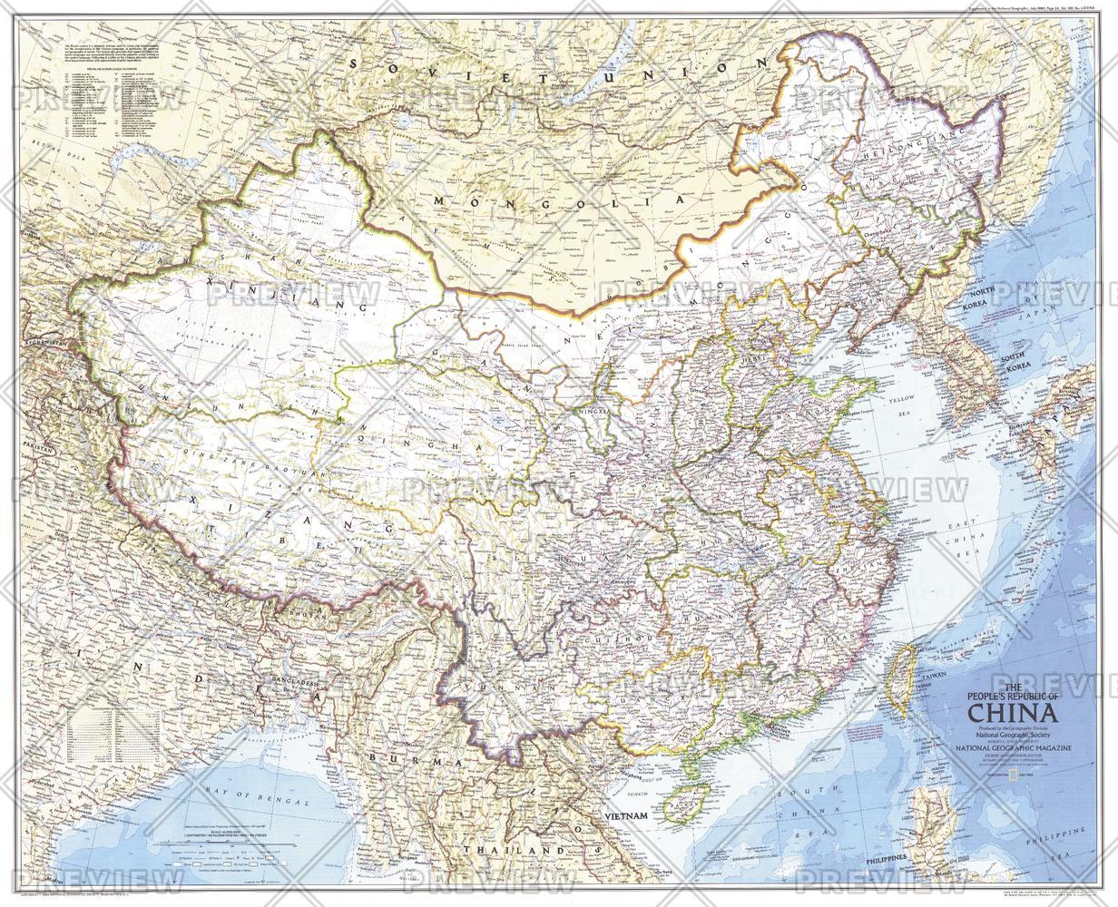 Peoples Republic of China  -  Published 1980
