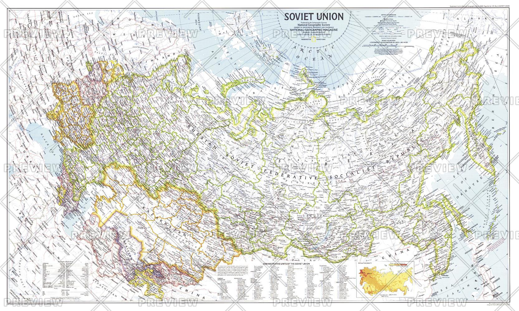 Soviet Union  -  Published 1990