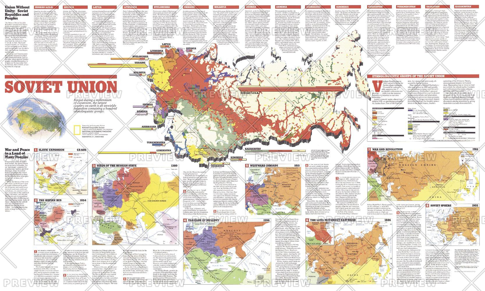 Soviet Union Theme  -  Published 1990