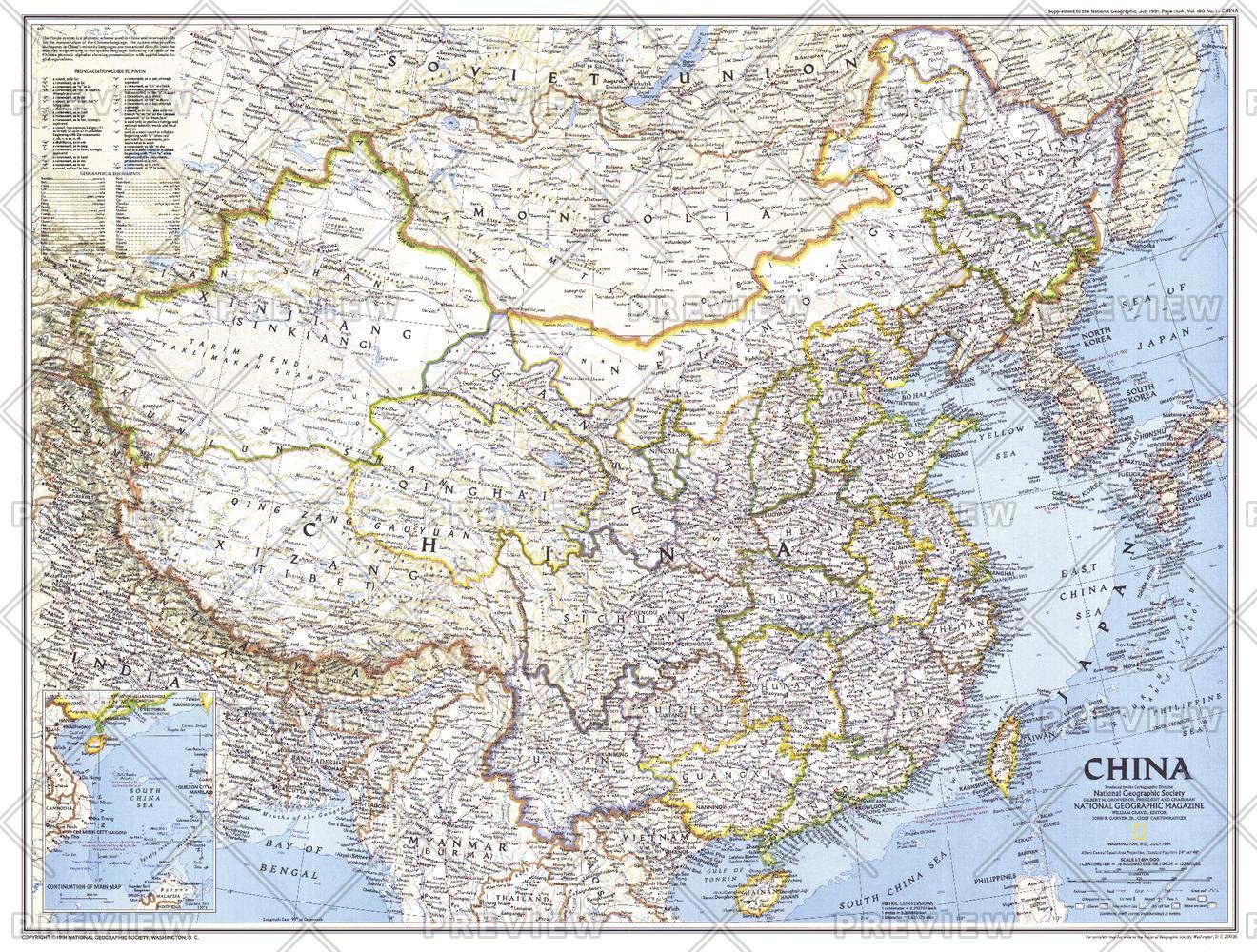 China  -  Published 1991