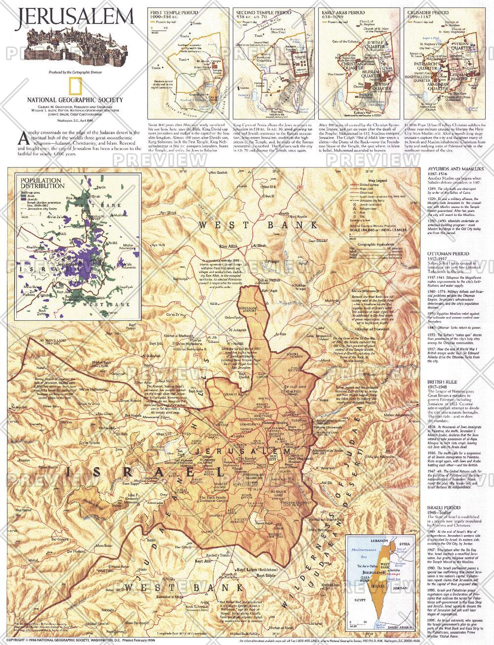 Jerusalem  -  Published 1996