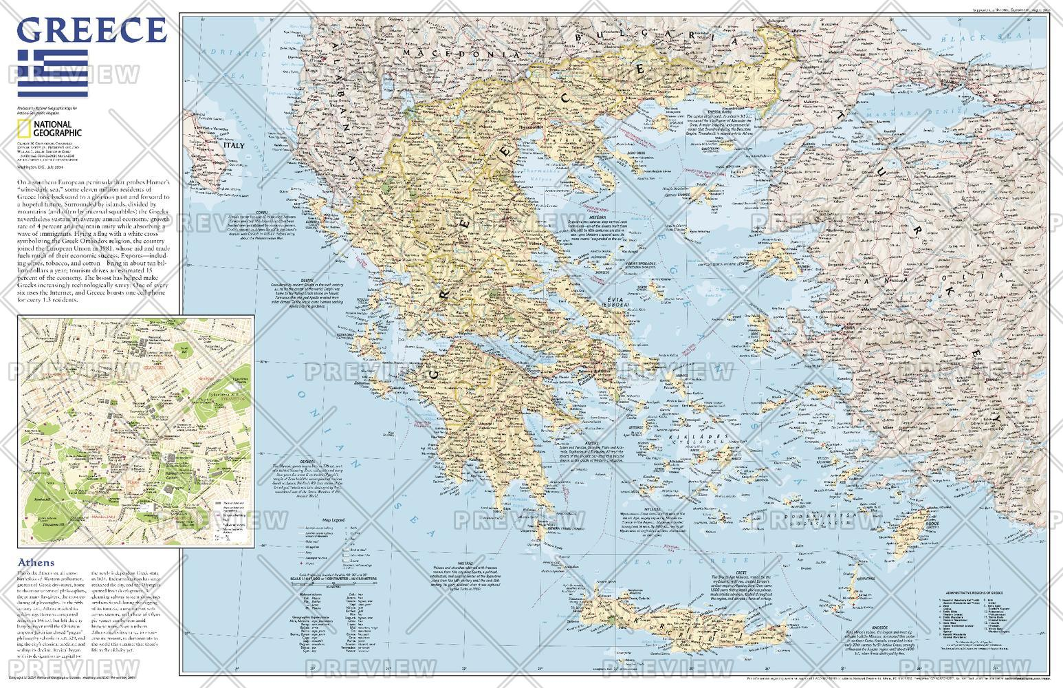 Greece  -  Published 2006