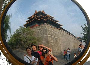 Hoihoi | Beijing, China
