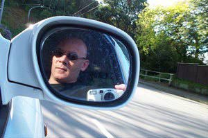 Christopher | Wellington, NZ