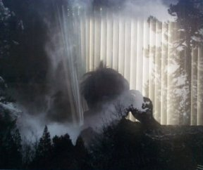 Bill Lazar | In the Mists | My house, Mountain View, CA