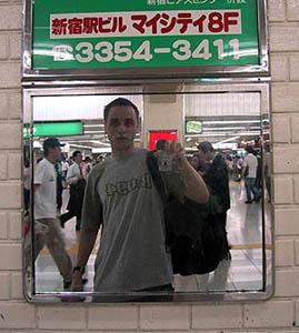 Bartek | Tokyo, Japan