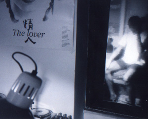 pan chan | The Lover | Hong Kong, 1997