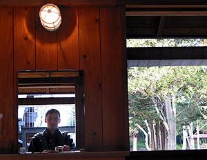 Kossowski Pal | Confession | Tokyo / Japan