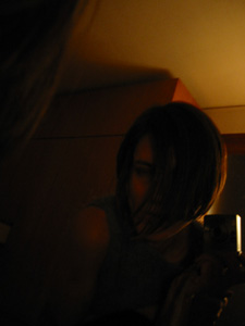 Diane Grust | late sunday | my bedroom mirror