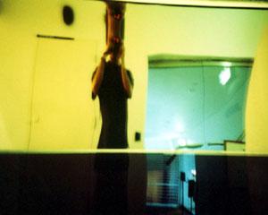 Shermen Mukhtar | Magic mirror | Melbourne - Australia
