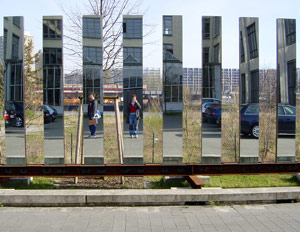 Esther Schmitz | Mirror Sculpture | Berlin, Germany