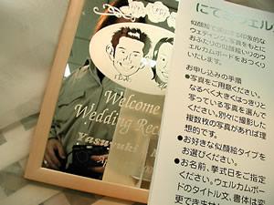 Kurt Easterwood | Wedding Portrait | Tokyo