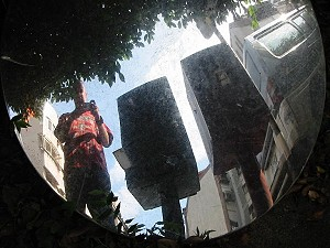 TC | Old Traffic Mirror | Taipei, Taiwan