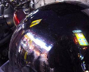 TC   Old helmet   Taipei, Taiwan