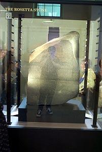 kiri   A Lost Language in the Rosetta Stone   British Museum, London UK