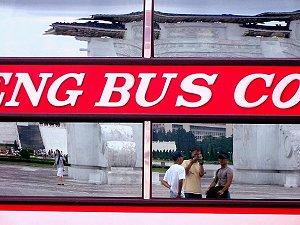 TC | CKS Bus | Taipei, Taiwan