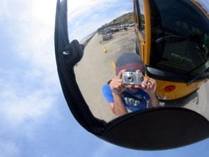 ebin | bus mirror