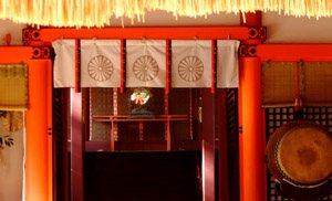 Matteo | Temple Japan | Fukuoka