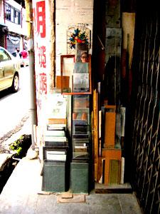 jen boxer | A Malacca Mirror shop | Malacca, Chinatown, Malaysia - Merdeka Day