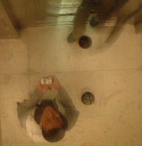 Richard   elevator mirror motion   City College of NY (Harlem)