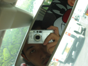 Matt Chia   car rear mirror