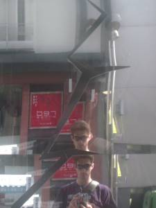 Adam | Isetan | Shinjuku, Tokyo