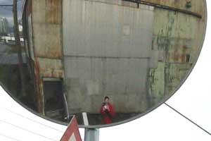 Michael Piercey | Traffic mirror | Southeast False Creek, Vancouver BC