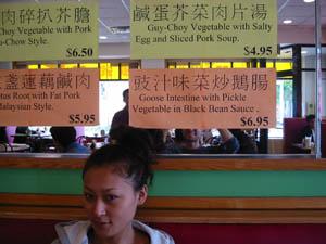 Chinatown, Chicago, IL, US, United States