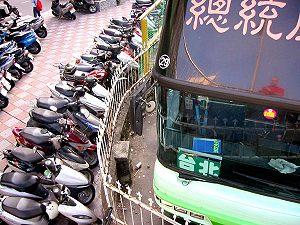 TC | Bus stop | Taipei, Taiwan