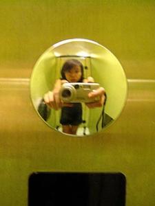 Chun | Toilet Flush Button | Singapore