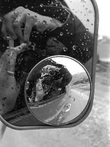 Allan O'Marra | On the Road, 1971 | British Columbia