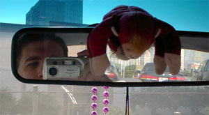 Yossef Mendelssohn | Rearview Mirror | Roof of parking garage at work