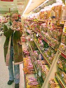Stephanie Segall | Bread Aisle | Virginia, USA