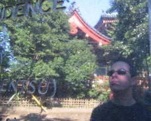 James Berry | Tokyo | Ueno Park Monestary, Tokyo Japan