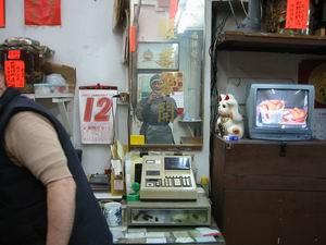 nic ruffy | snake shop | kowloon city, hong kong