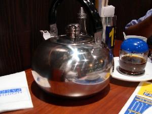 Jen B | Shiny Teapot
