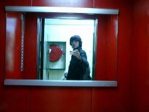 Javi Caparros | Red elevator | Barcelona, Spain